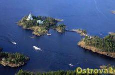 Купить остров в Карелии: сложно, но можно