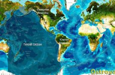Купить остров в тихом океане