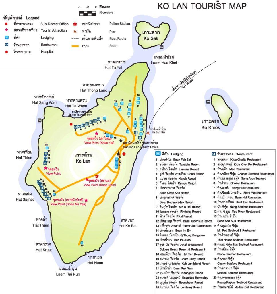 Карта острова Ко Лан с отметками