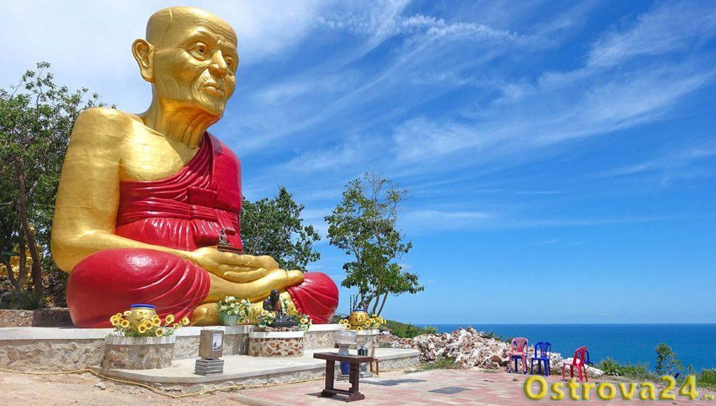 Будда на острове Ко Лан в Тайланде