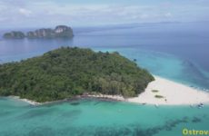 Бамбу — маленький необитаемый рай